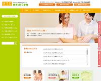 東京MTC学院新宿校